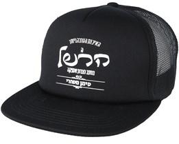 Whaler Mesh Hebrew Classic Logo Black/White Trucker - Herschel