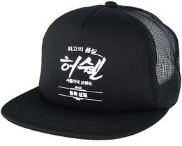 Whaler Mesh Korean Classic Logo B Black/White Trucker - Herschel