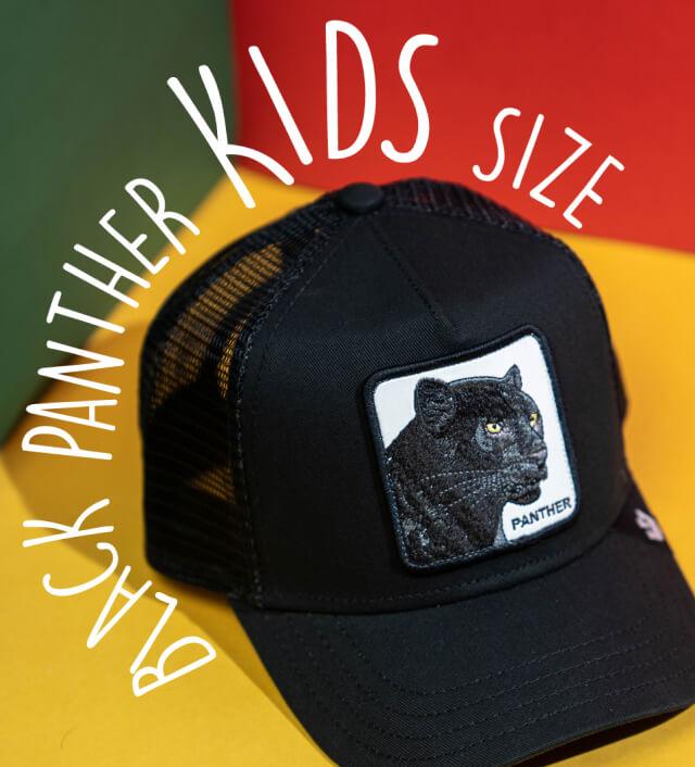 Hatstore Exclusive x Kids Black Panther Trucker - Goorin Bros.